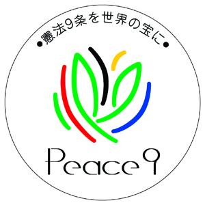 P_Jc3_white_1.jpg