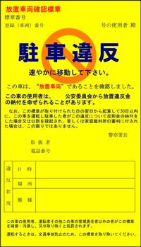 a_03_a.jpg