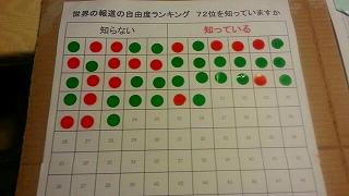 s-1462706014336.jpg