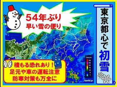 s-36145.jpg