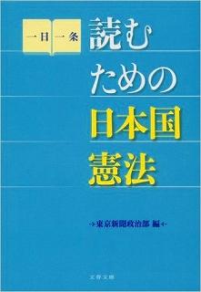s-41COGOhiCOL__.jpg