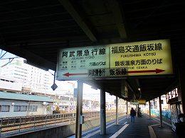 s-IMG_1254.jpg