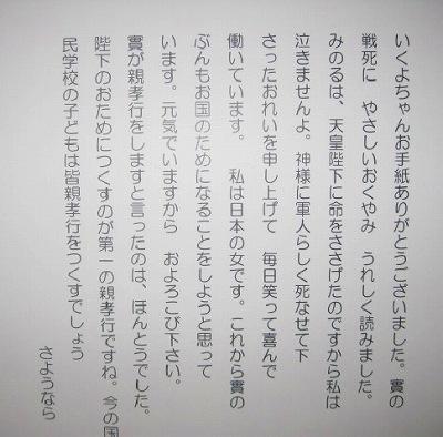 s-IMG_4747.jpg