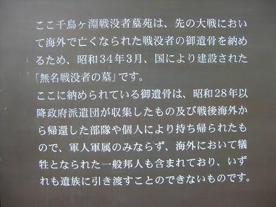 s-IMG_5235.jpg