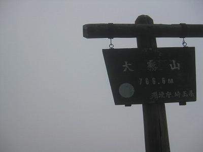 s-IMG_5544.jpg
