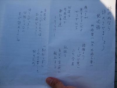 s-IMG_5649.jpg