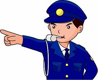 s-police_a281.jpg
