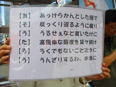 s-IMG_0323.jpg