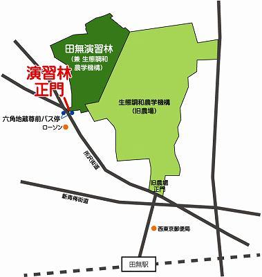 s-UTTFmap.jpg