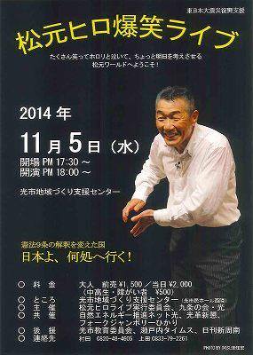 s-matsumoto.jpg