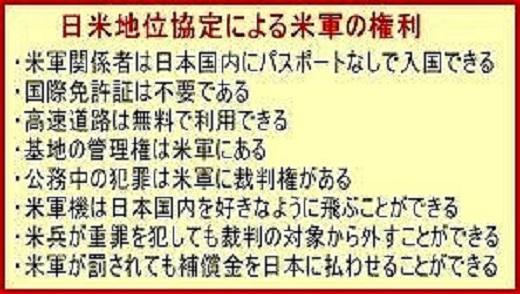 s-s-lojhgfd.jpg