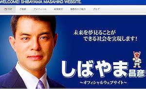 s-sibayama_01_20181003.jpg